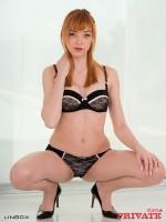 Lingox Private Stars Anny Aurora Vagina Masturbator